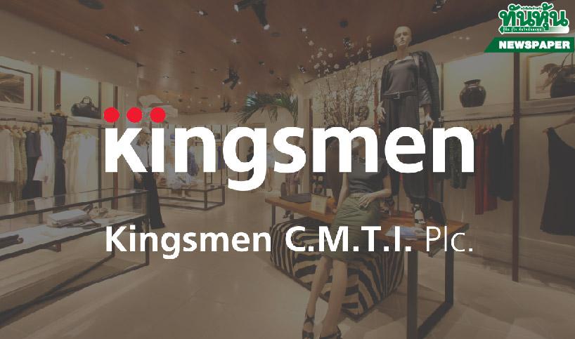 """'K""""เดินเกมปรับโครงสร้างองค์กร คุมต้นทุน-อัพมาร์จิ้น-ปั๊มงบพลิก"""